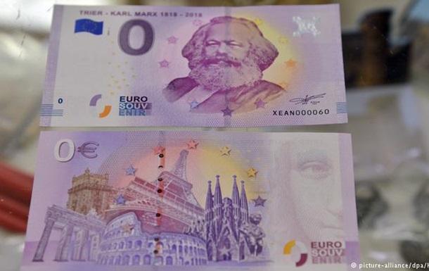 У Німеччині продали 100 тисяч банкнот нуль євро з Марксом