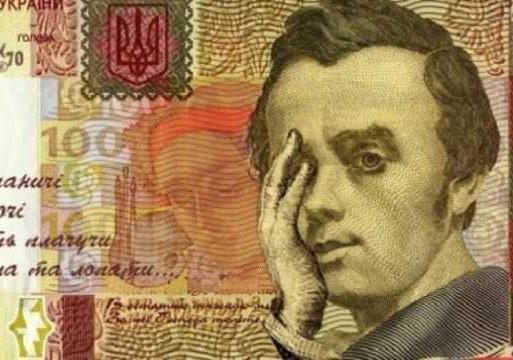 Экономику Украину ожидает сильный шторм