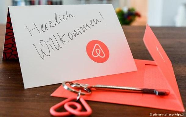 10 років Airbnb: успіх, проблеми та їхнє подолання