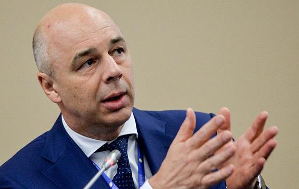 В Минфине России назвали новые санкции США  несмертельными