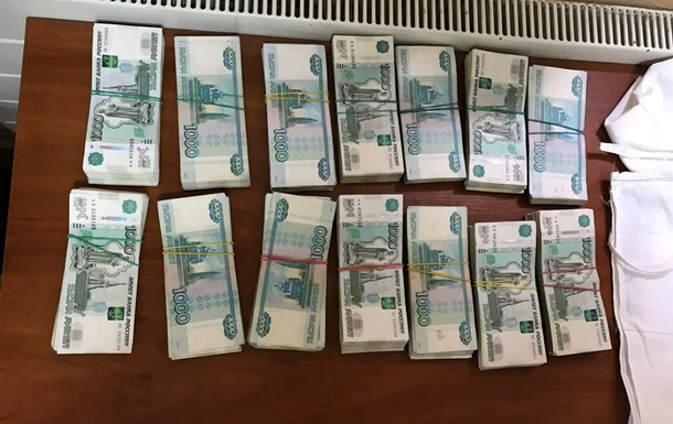 Нелегальный перевоз денежных средств через границу сРФ предотвратили вХарьковской области