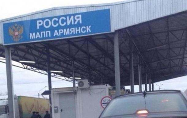 У ФСБ заявили, що на кордоні з Кримом затримали українку зі зброєю
