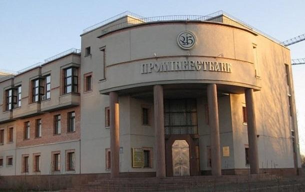 Русский ВЭБ передумал торговать дочерний банк вУкраинском государстве