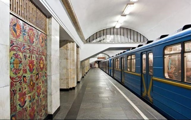 У Києві 14 серпня тимчасово закриють три станції метро