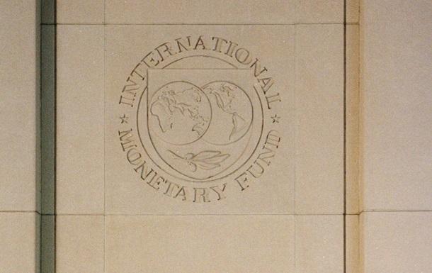 Названы сроки визита миссии МВФ в Украину