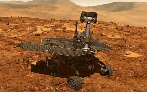 NASA не змогло знайти марсохід Opportunity після бурі