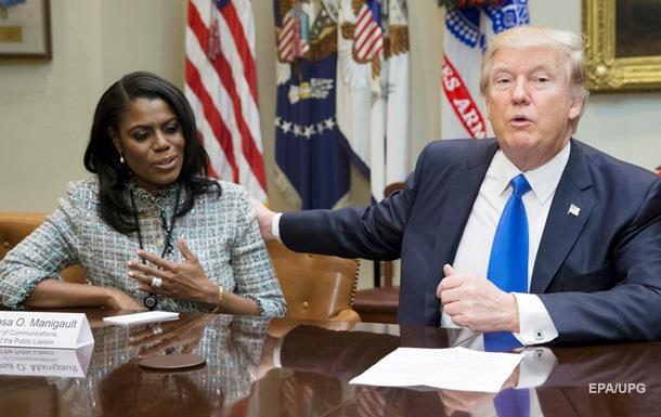 Трамп подал иск против бывшей помощницы