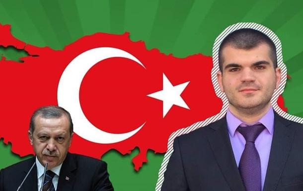 Украина — не Турция