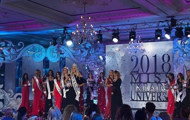 Выбрана победительница Мисс Украина Вселенная-2018