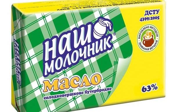 Обережно! Масло «Наш молочник» містить пальмову олію
