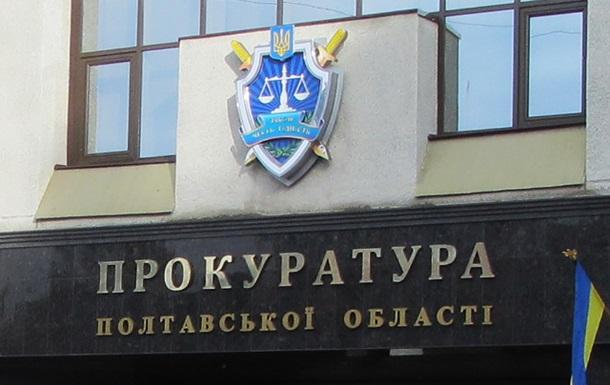 Жительницу Полтавы шантажировали публикацией интимных фото