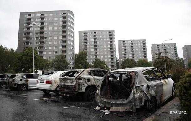 У Швеції затримали підозрюваних у масовому підпалі машин