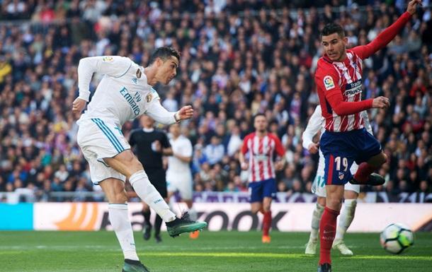 Матч Реал Мадрид - Атлетіко Мадрид дивитися онлайн на Korrespondent.net