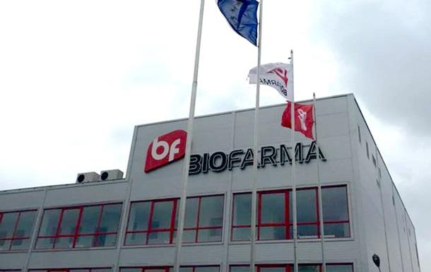 В Україні закриють фармацевтичний завод