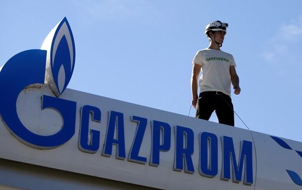 Газпром увеличил поставки газа на Донбасс
