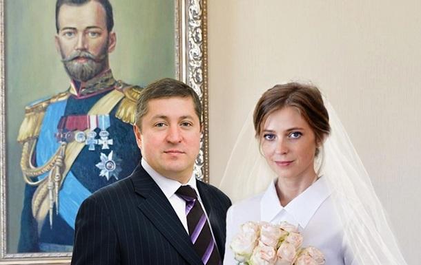 Появились видео со свадьбы Натальи Поклонской