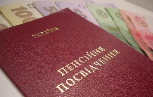 ВУкраине более чем натреть выросла средняя пенсия