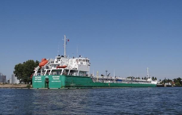 Екіпаж російського судна побоюється силового захоплення в порту Херсона