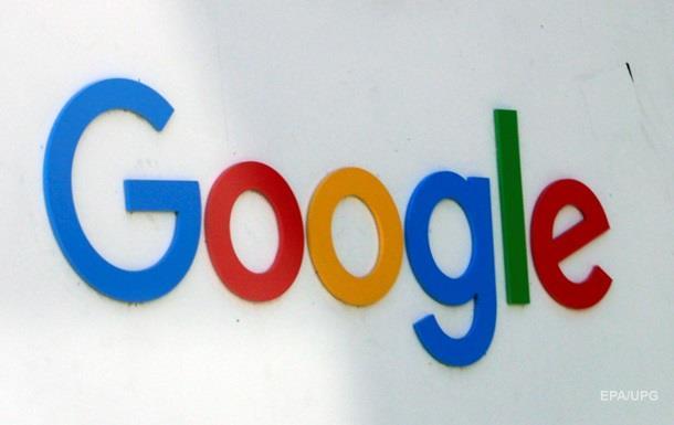 Google оприлюднить дані про покупців політичної реклами