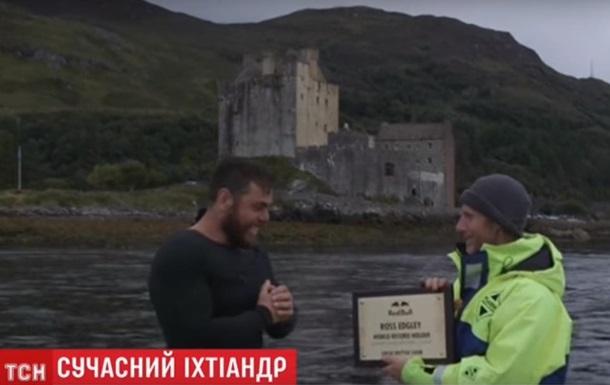 Британець встановив рекорд з плавання в морі