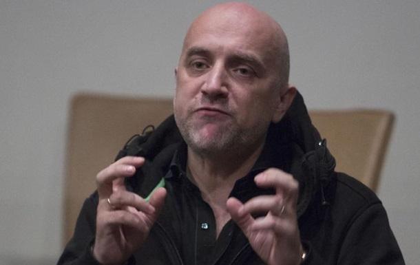 Троє російських письменників потрапили в  чорний список  України