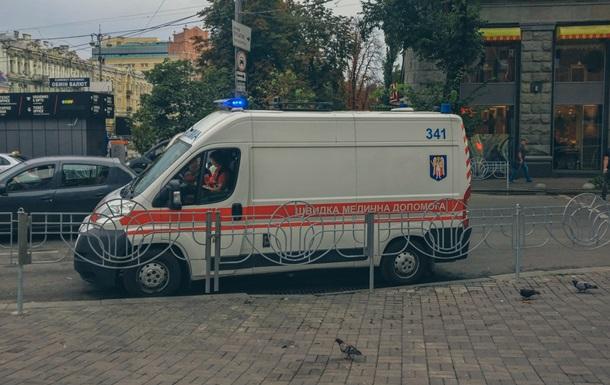 В центре Киева посреди улицы умер мужчина