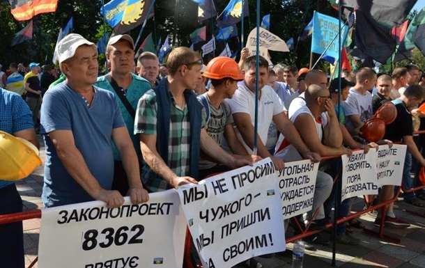 Вгосударстве Украина  5  шахтеров отказались выходить наповерхность
