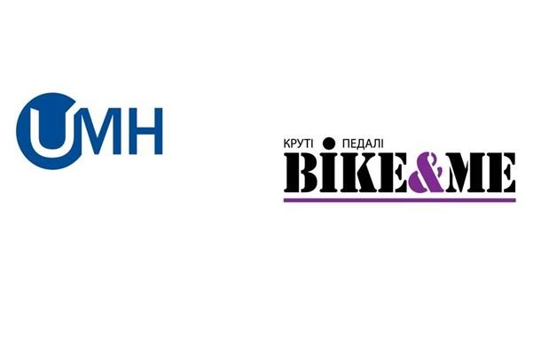 Новый интернет-проект УКРАИНСКОГО МЕДИА ХОЛДИНГА Bike&Me. КРУТІ ПЕДАЛІ