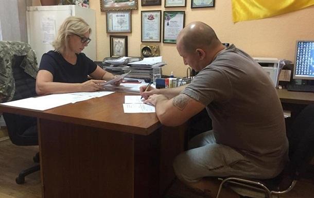 Україна готова помилувати 11 росіян - Геращенко