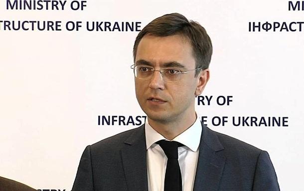 Омелян анонсував  історичний документ  про обмеження сполучення з РФ