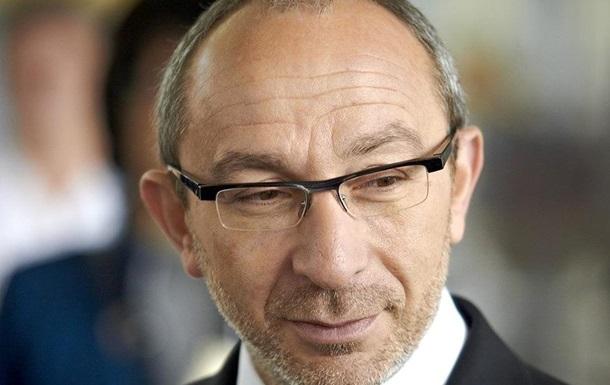 ГПУ оскаржила закриття судом справи Кернеса