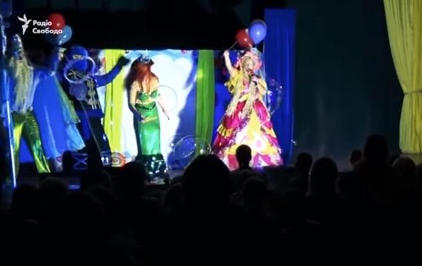 Київський театр заперечує причетність до виступів у Криму