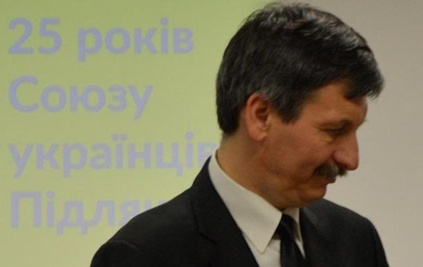 Киев призвал Польшу прекратить преследование главы Украинского общества
