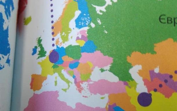 В Украине вышла книга с изображением Крыма в составе РФ