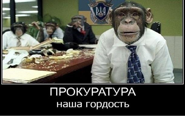 Прокурор Анатолий Кузьменко: преступление без наказания - Часть 1.