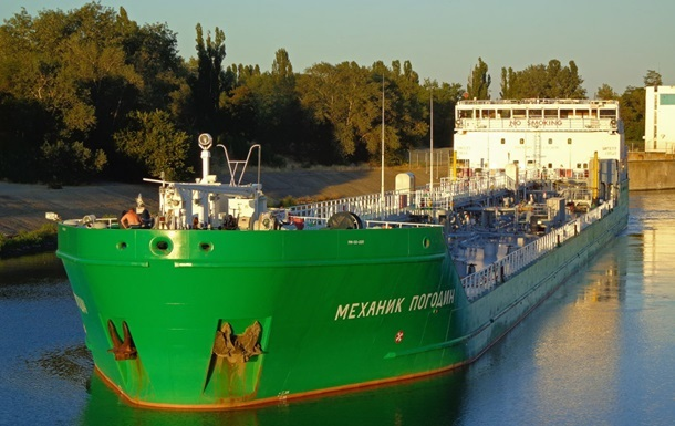 Україна на три роки заблокувала танкер із Росії