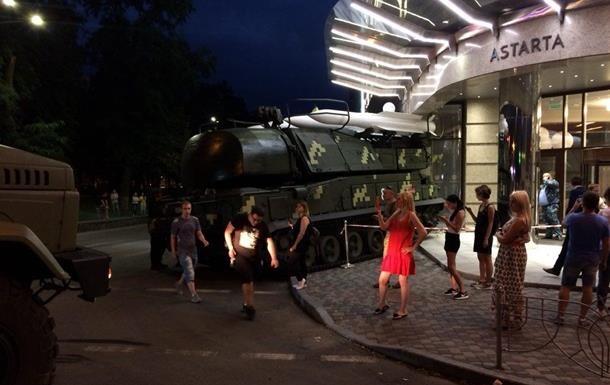 Минобороны начало расследование по факту аварии Бука в Киеве