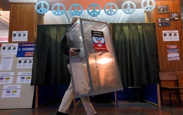 У  ДНР  і  ЛНР  скасували вибори - ЗМІ