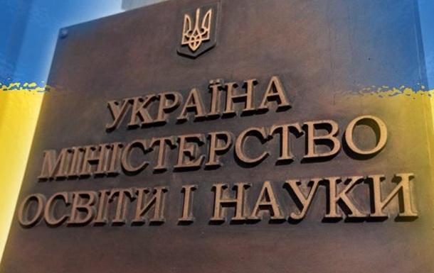 Зачем Гриневич нафталиновый «правопис» Ющенко