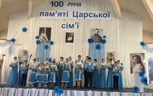 Украинские заморочки.... 2185927