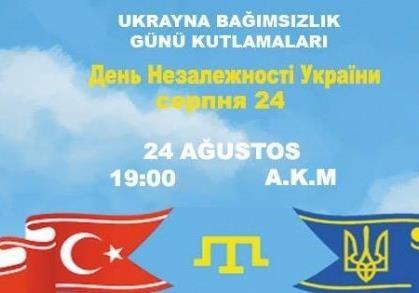В Анталії святкуватимуть День Незалежності України