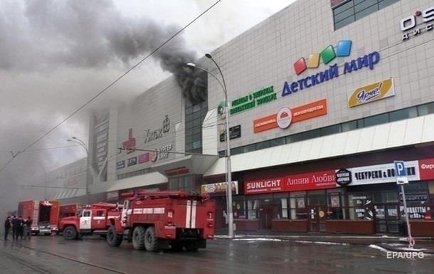 В Кемерово снесли ТЦ Зимняя вишня