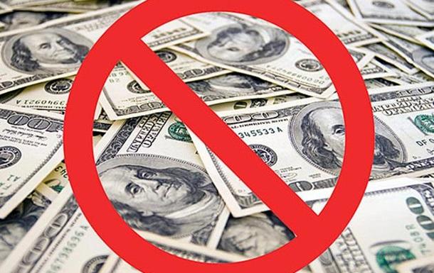 Россия under pressure:  от SWIFT не отключили, но расчёты в долларах запретили
