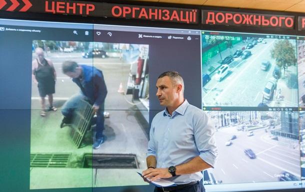 Кличко дав п ять днів для усунення проблем у місцях підтоплення