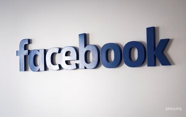 Facebook видалив сторінки, пов язані з РФ та Іраном