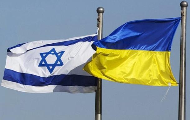 Ізраїль закликає Київ перенести посольство до Єрусалима