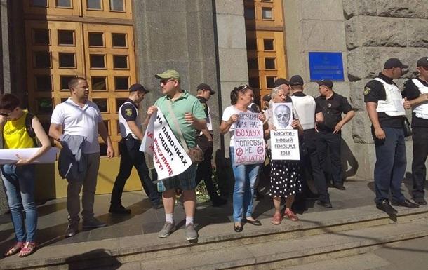 Инсулинозависимые пикетируют горсовет Харькова