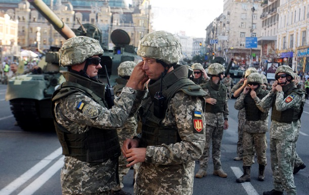 День Незалежності 2018 у регіонах України