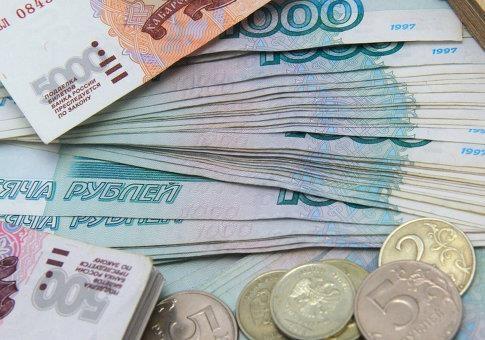 Непродуманная экономическая политика  РФ