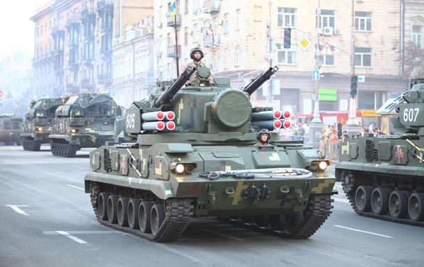Центр Киева перекроют из-за военных уже с 15:00